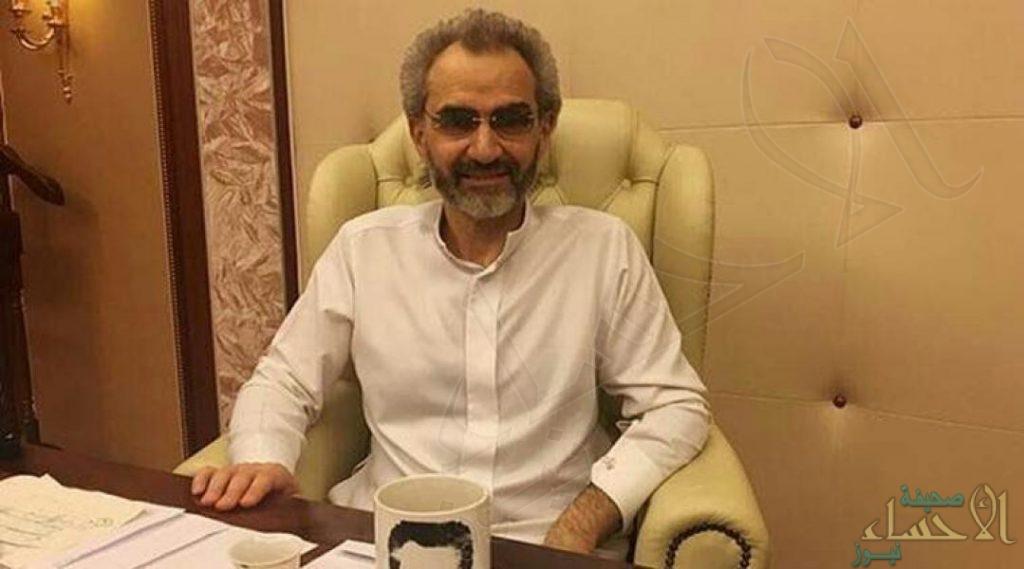 """شاهد.. اللحظات الأخيرة للوليد بن طلال في """"الريتز"""" قبل إطلاق سراحه"""