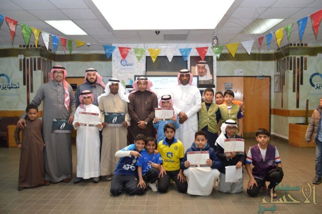 """ابتدائية """"الأمير محمد بن فهد"""" تحتضن دورة لتأهيل الطلاب تحت عنوان """"فن الخطابة والإلقاء"""""""