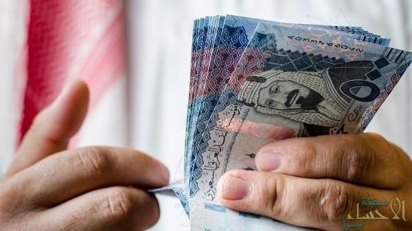 تعرف على حزمة المبالغ التي ستُودَع في حسابات السعوديين هذا الشهر