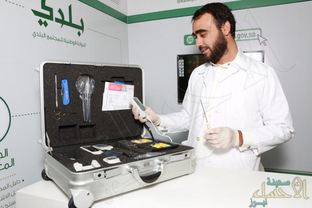 """دعم """"مراقبي الصحة"""" في أمانة الأحساء بـ""""حقيبة أجهزة القياس المخبرية"""""""