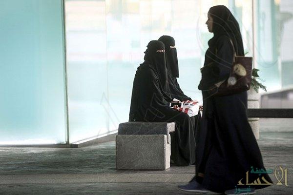 التفاصيل الكاملة لضوابط استصدار التأشيرات السياحية للسعوديات