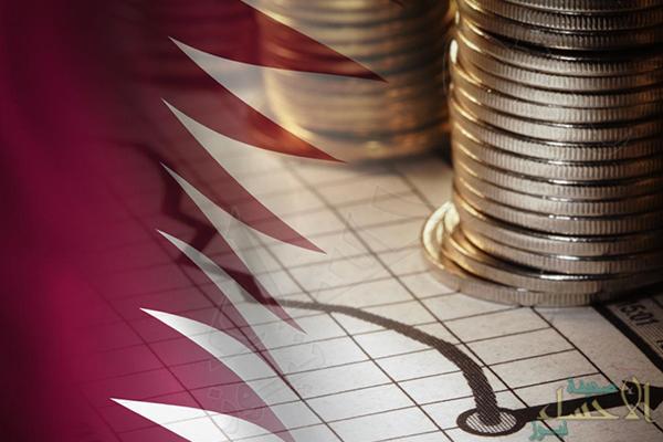 أزمة جديدة تضرب الاقتصاد القطري.. وإلغاء نشاط 418 شركة