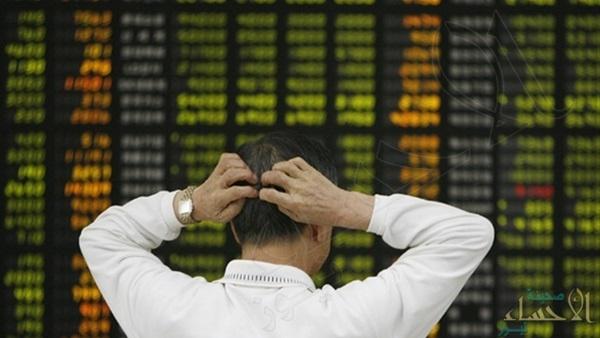 بانهيار البورصات.. هل تتكرر أزمة 2008 الاقتصادية العالمية مرة أخرى؟!