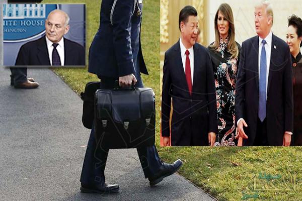 """""""الحقيبة السرية"""" تدفع حراس ترامب للاشتباك مع الأمن الصيني!"""