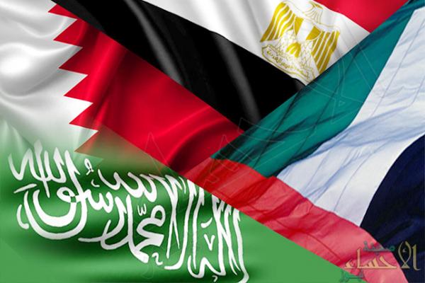بيان عاجل من السعودية والإمارات ومصر والبحرين ردًّا على الدوحة