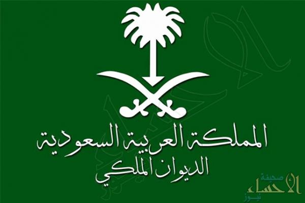 الديوان الملكي: غدا المتمم لشهر شعبان.. ويوم الخميس غرة رمضان