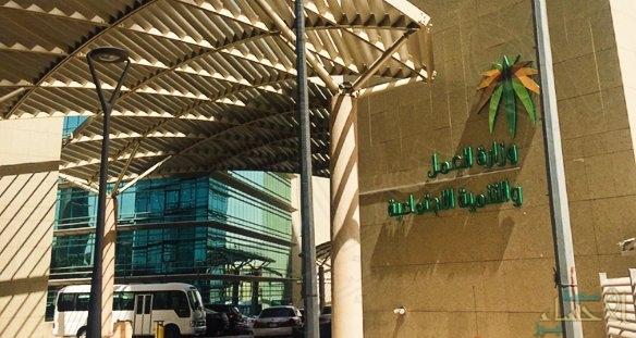 """%16 من المنشآت الخاصة معرضة للإغلاق بسبب """"الفاتورة المجمعة"""""""