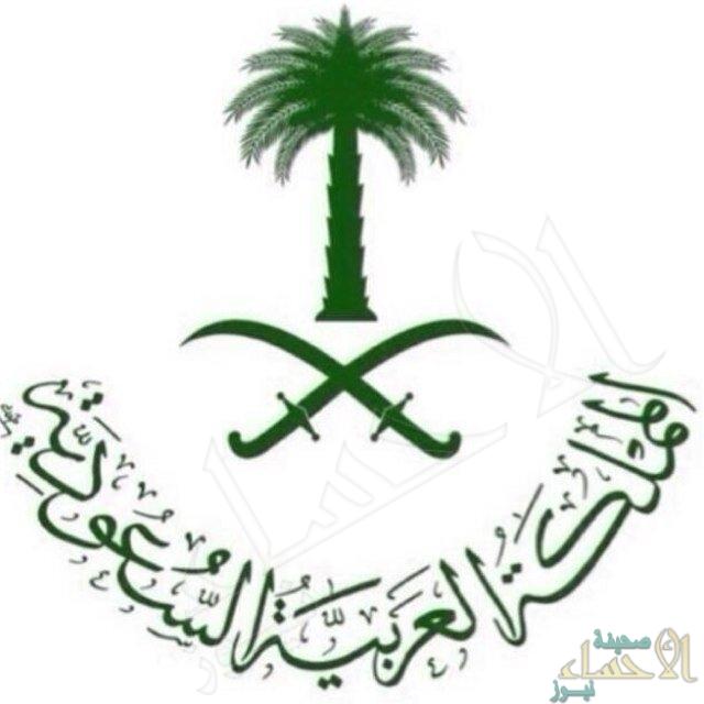 وفاة والدة الأمير فيصل بن فهد بن محمد بن عبدالعزيز آل سعود