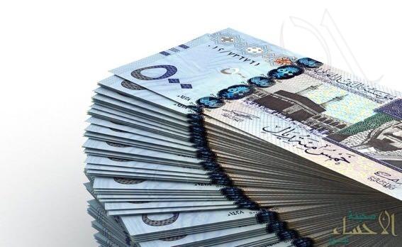 """إيداع 149 مليون ريال مساعدات مقطوعة لمستفيدين بـ""""الضمان الاجتماعي"""""""