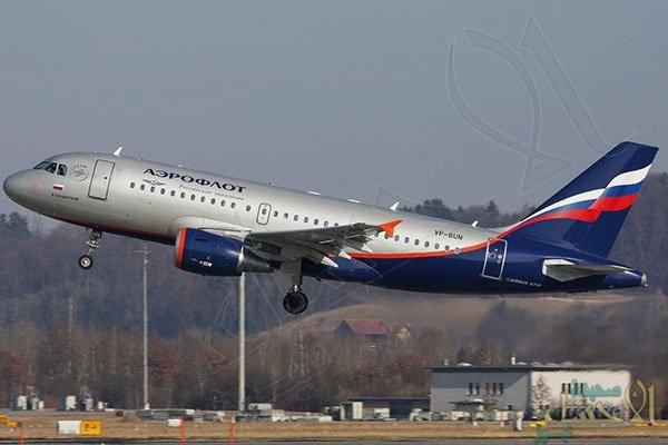 سقوط طائرة ركاب روسية على متنها 71 شخصًا