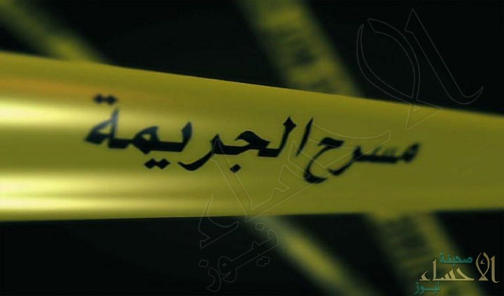 يقتل ابن عمه ويحرق جثته.. والسبب 100 ريال!!