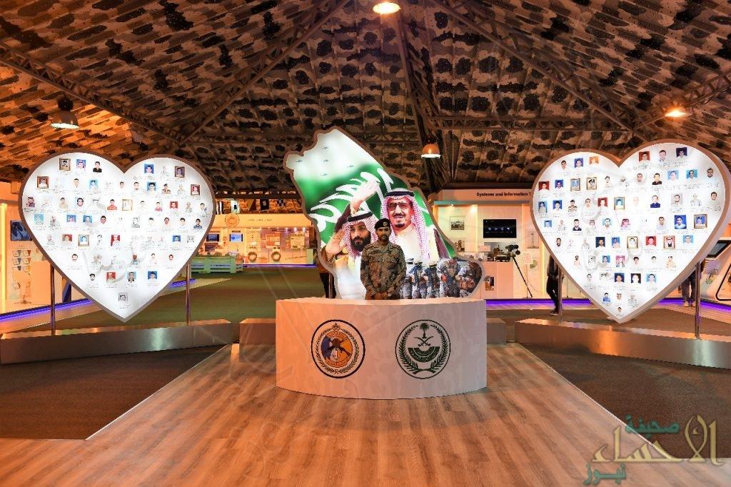 بالصور… حرس الحدود يشارك في الجنادرية ٣٢ ويخصص جناحاً لرؤية المملكة٢٠٣٠