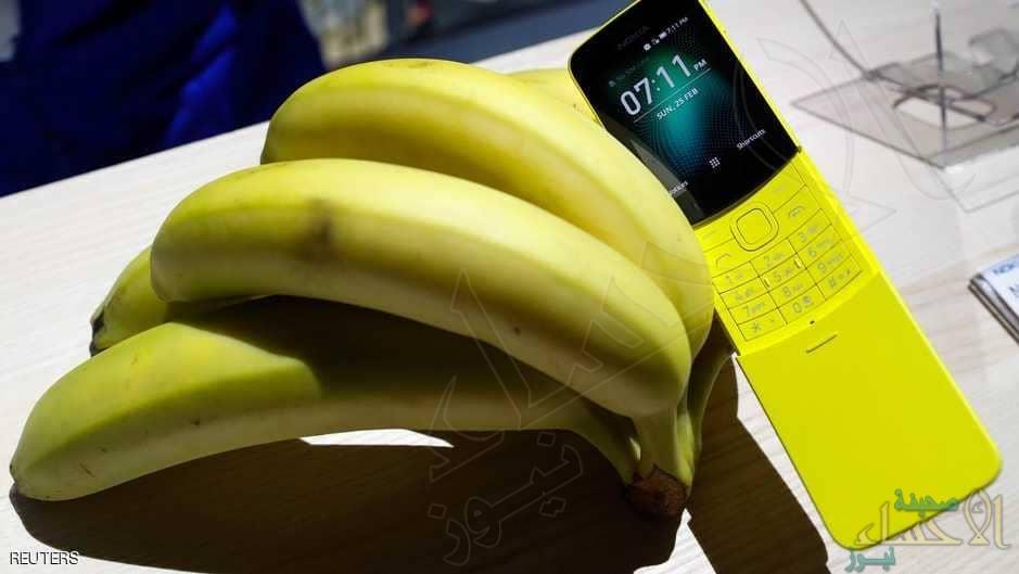 """بعد 22 عاما.. نوكيا تفاجئ سوق الهواتف وتعيد """"الموزة"""""""