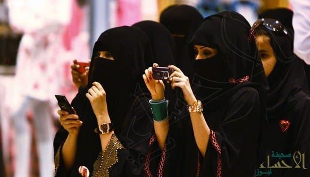 """تفاصيل أغرب طلبات """"الفتيات السعوديات"""" وذويهم قبل عقد القران!"""
