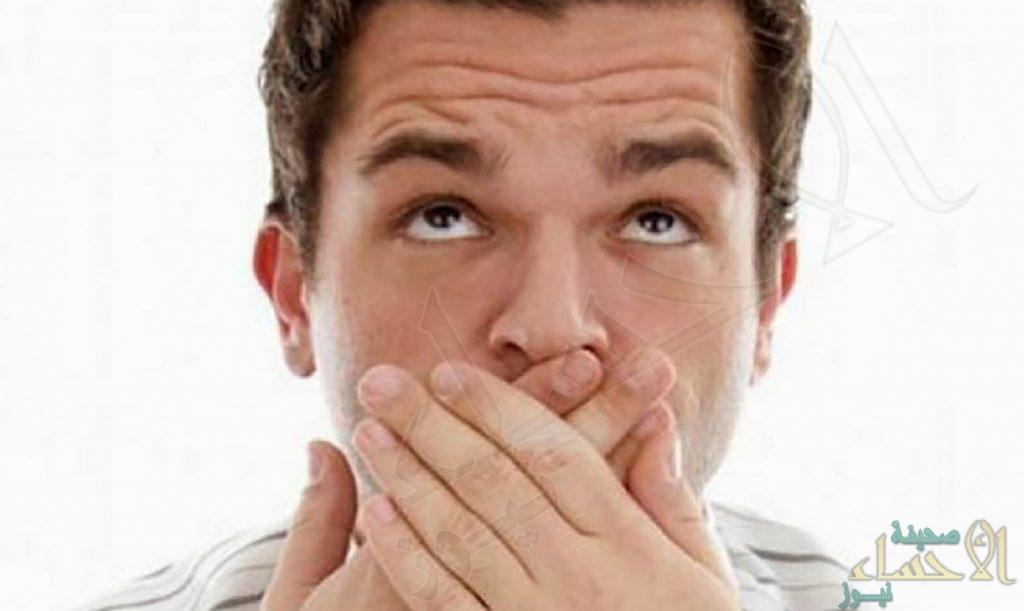 تعرّف على أسباب رائحة الفم الكريهة في الصباح وطرق التخلص منها