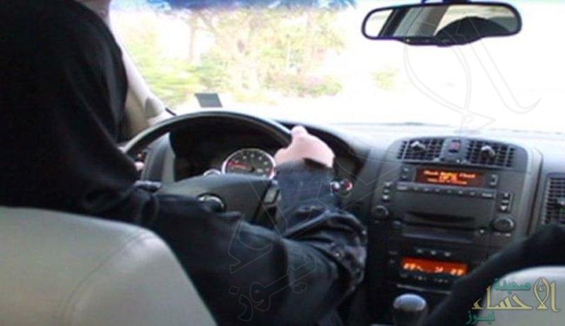 حتى لو برخص منتهية الصلاحية.. مدرسة قيادة السيارات بجامعة الإمام تطلب مدربات سعوديات