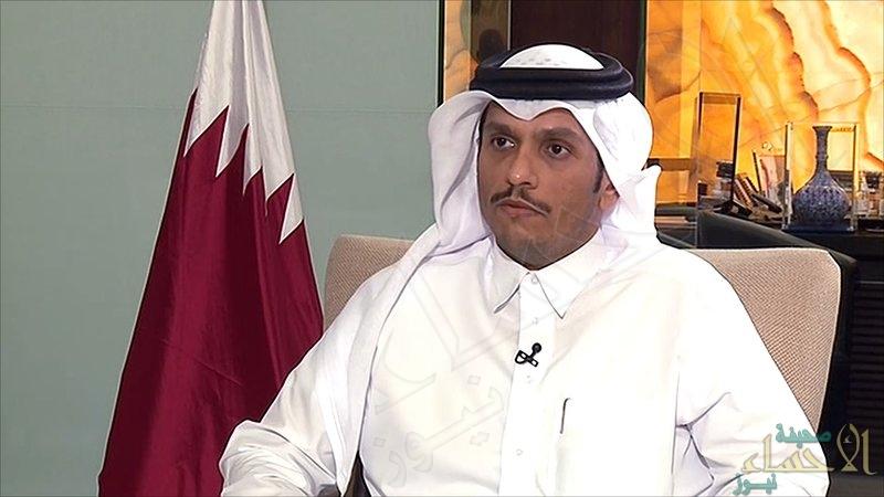 """وزير خارجية قطر: خلافنا مع """"دول المقاطعة"""" لن ينتهي قريباً"""