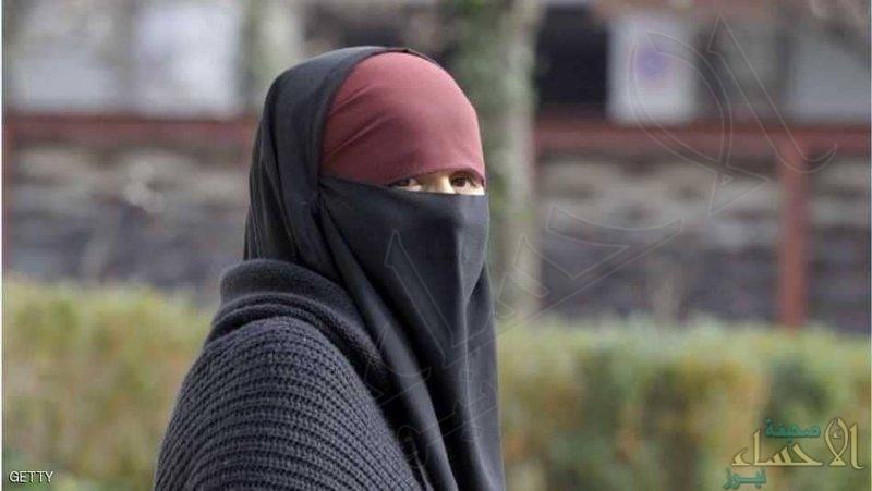 دولة أوروبية جديدة تنضم لحظر النقاب