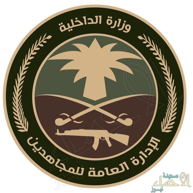 وزير الداخلية يعتمد الشعار الجديد للإدارة العامة للمجاهدين