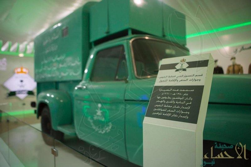 """شاهد.. """"التبعية"""" المركبة التي خدمت السعوديين قبل 50 عامًا"""