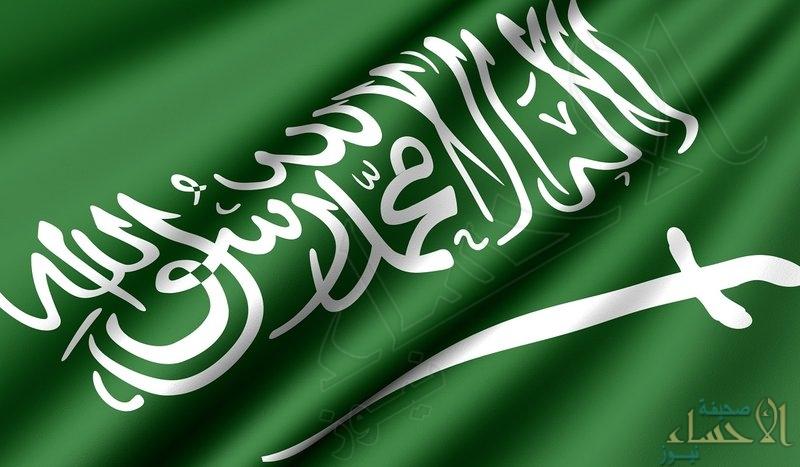 السعودية تتقدم 5 مراكز في مؤشر مدركات الفساد تماشيًا مع رؤية 2030