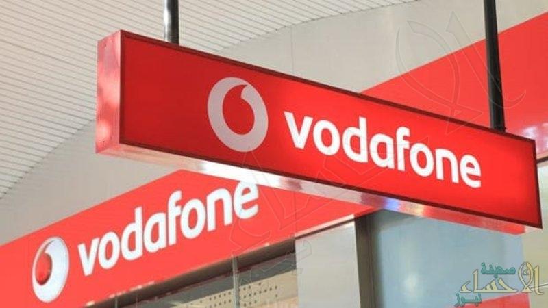 """خروج """"فودافون"""" من #قطر بعد خسائر فاقت مليار دولار"""