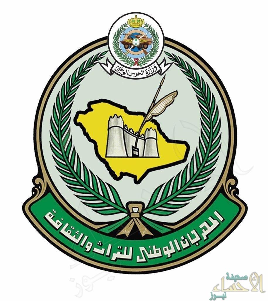أول سعودية تكتب مقالا صحافيا تتوج بوسام الملك عبدالعزيز