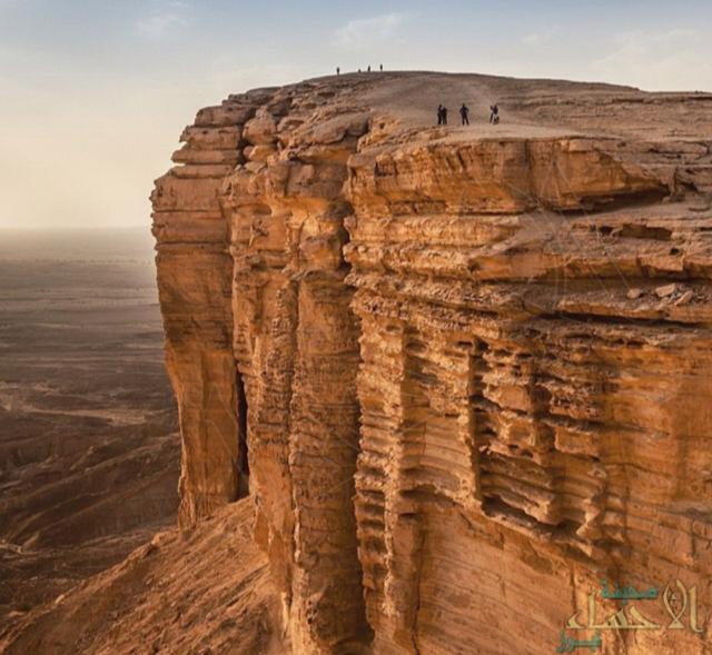 """صور مذهلة.. هنا تقع """"حافة العالم"""" وعلاقتها بنفط السعودية !!"""
