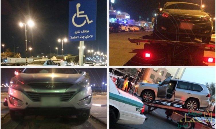 """في يوم واحد.. """"المرور"""" يسجل 407 مخالفة بسبب مواقف """"ذوي الإعاقة"""" !!"""