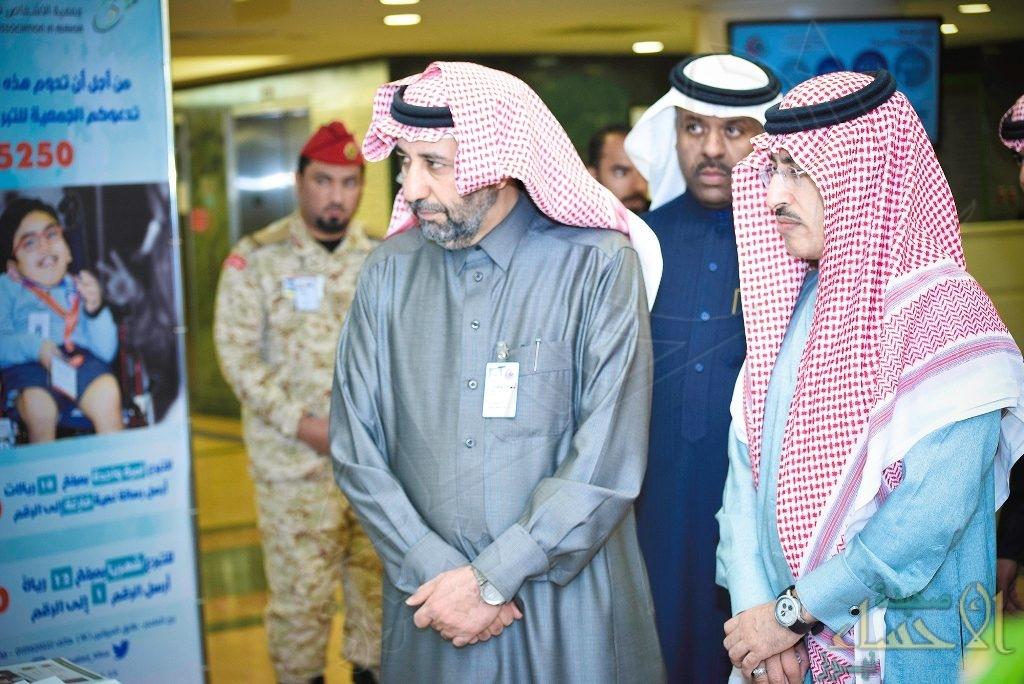 """بالصور.. """"ذوي الإعاقة"""" تشارك بالمعرض التوعوي بمستشفي الملك عبدالعزيز بالأحساء"""