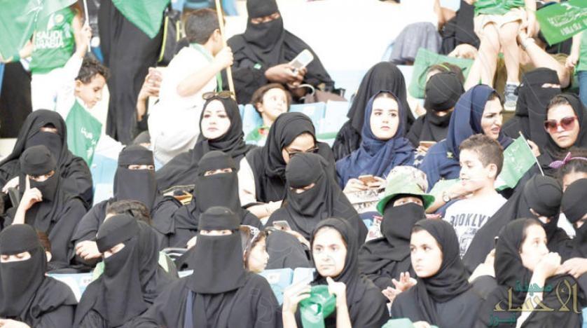 بعد جدة والرياض.. #الشرقية تشهد أول حضور نسائي بملاعب كرة القدم اليوم