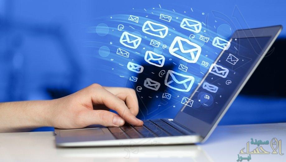 تعرّف عليها.. 9 قواعد لاستخدام البريد الإلكتروني بفاعلية وكفاءة في العمل