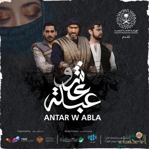 السعودية تشهد أول عرض أوبرا باللغة العربية