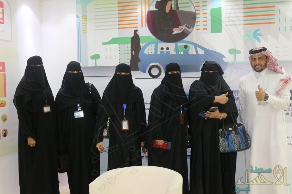"""هيئة مركز """"فتيات الصم"""" بالأحساء في زيارة للجنادرية"""