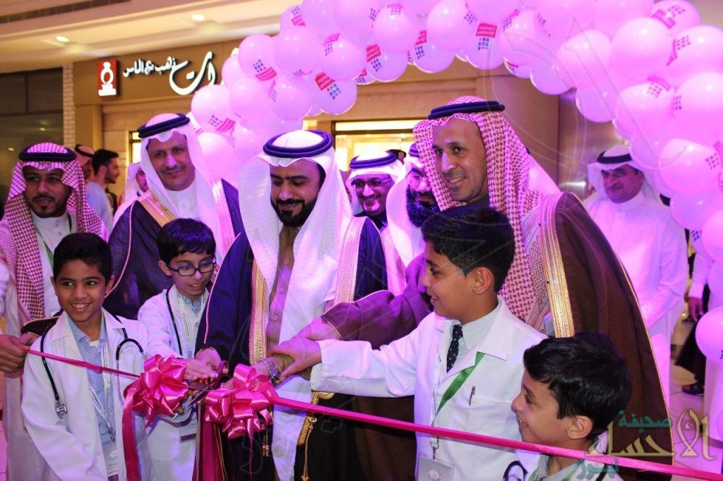 """بالصور..""""الجعفري"""" يفتتح الحملة الخليجية للتوعية بالسرطان (40% شفاء و40% وقاية)"""