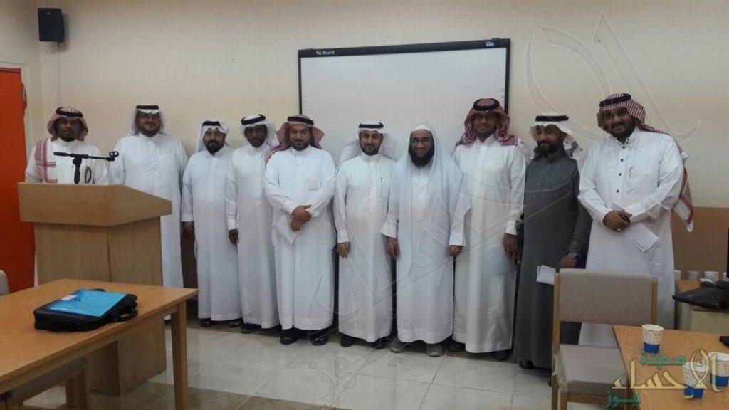 لقاء تربوي لمعلمي التربية الإسلامية بمدرسة عثمان بن عفان