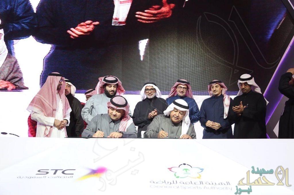 """""""STC"""" تنقل المسابقات السعودية 10 أعوام بـ 6.6 مليار ريال"""