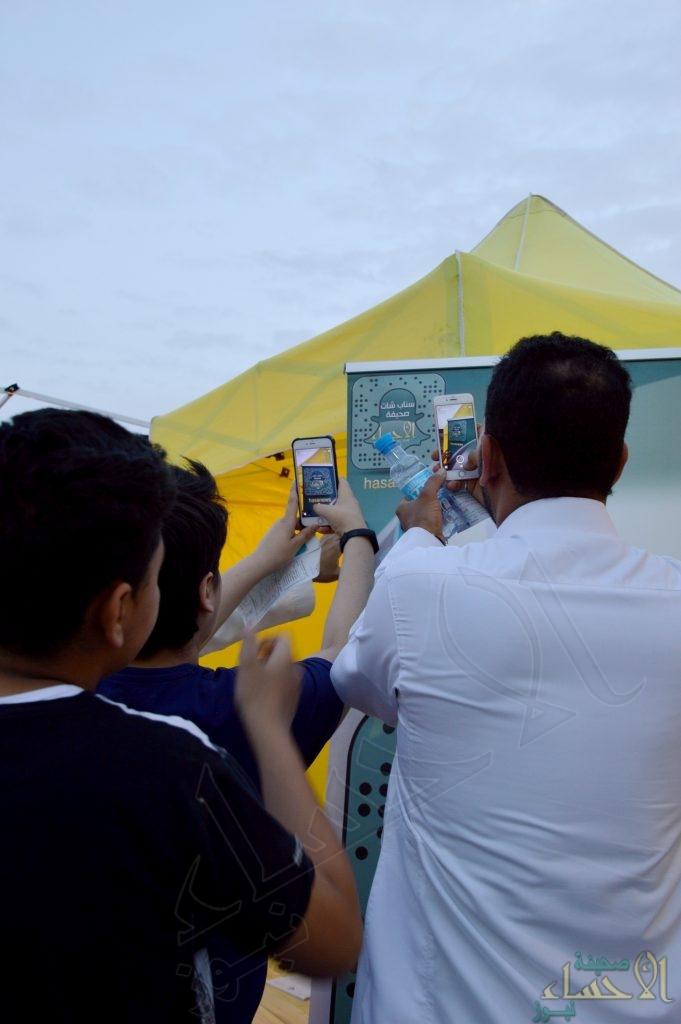 """بالصور… جمهور """"هب البراد"""" يتفاعل مع مُسابقات """"الأحساء نيوز"""" والمشاركة مستمرة !!"""