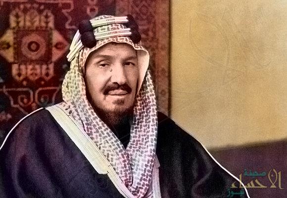 مقطع نادر للملك المؤسس يتحدث لوفود الحج قبل 80 عاما وبجواره الملك سلمان