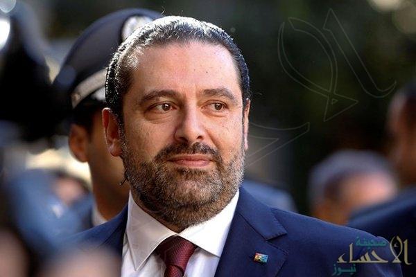 سعد الحريري يصل الرياض