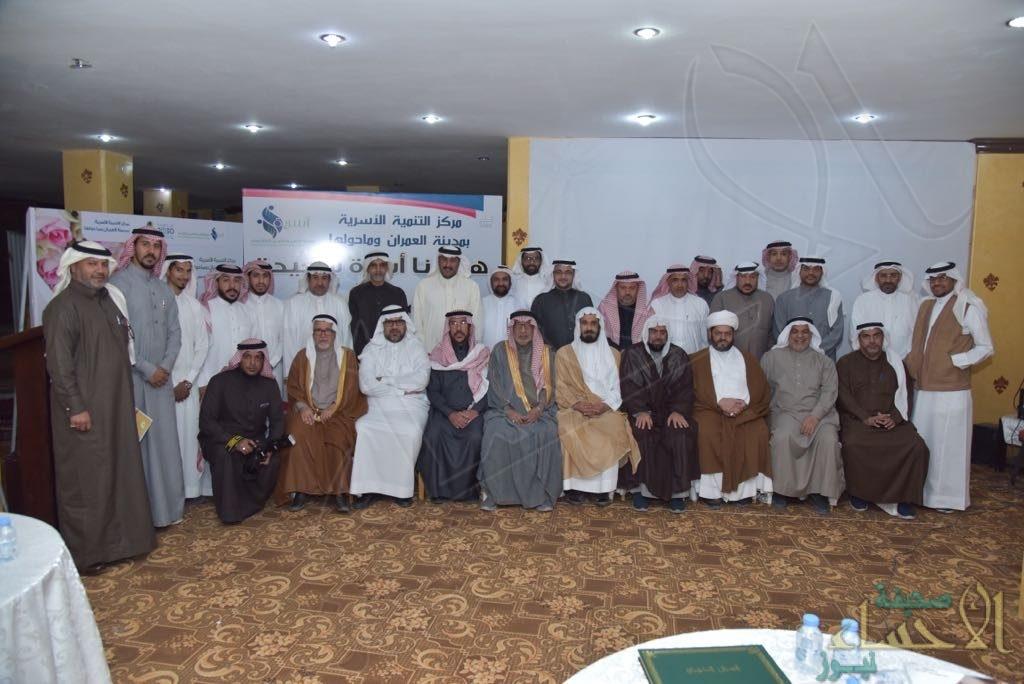 """بالصور.. رئيس """"محكمة المواريث"""" يزور مركز """"أسري"""" العمران"""