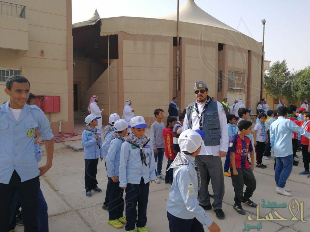"""أشبال ابتدائية """"هشام بن عمار"""" بالمراح يشاركون في معسكر """"انا طموح"""""""