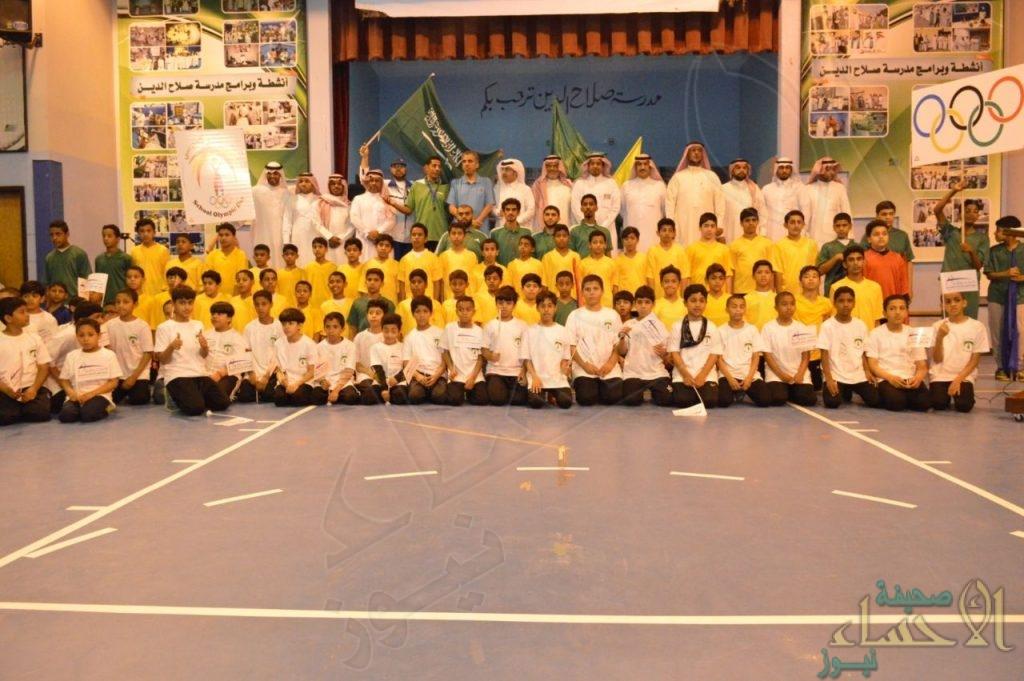 """ابتدائية """"صلاح الدين"""" تحتضن تدشين اليوم الأولمبي بمدارس الأحساء"""
