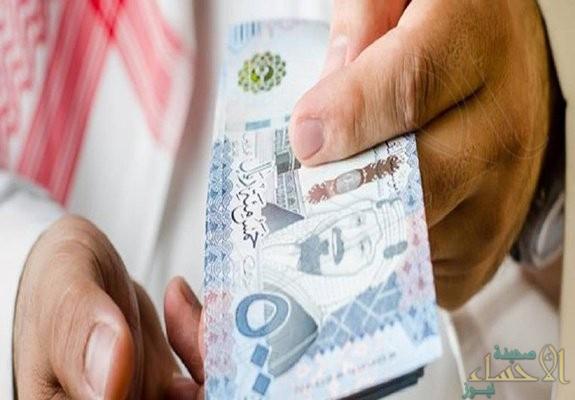 """حساب المواطن يعلن تقديم موعد إيداع """"دفعة يونيو"""""""