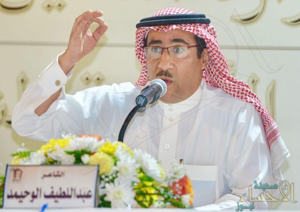 """أمسية لـ""""الوحيمد"""" بحضور """"ولي عهد البحرين"""" والأمير """"عبدالعزيز بن محمد آل سعود"""""""