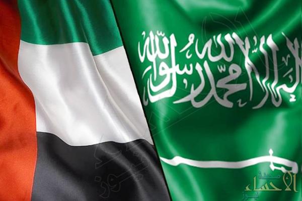 خط حديدي يربط الإمارات بالسعودية نهاية 2021