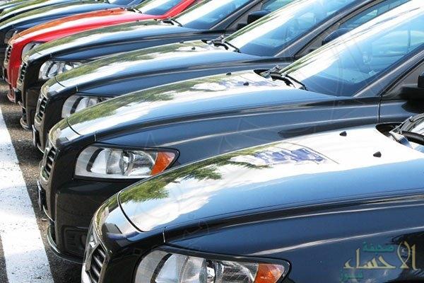 """""""العمل"""" تبدأ توطين منافذ تأجير السيارات اليوم لتوفير 21 ألف فرصة عمل للسعوديين"""
