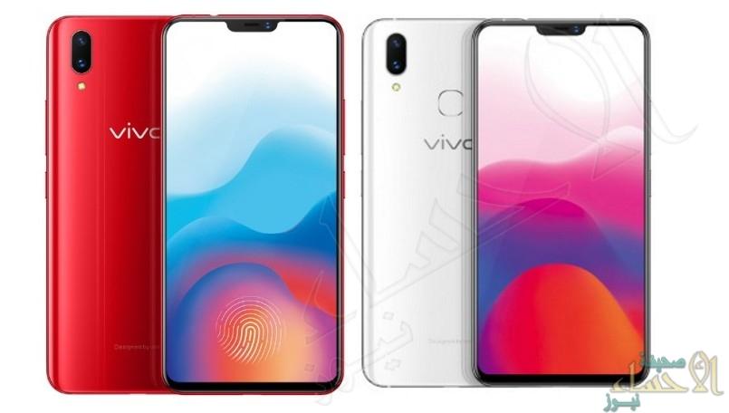 """""""فيفو"""" تكشف عن أول جوال بمستشعر بصمة على الشاشة Vivo X21 UD"""
