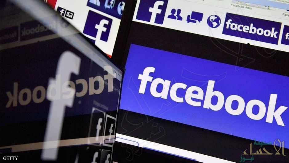 """فيسبوك.. غرامة مالية """"كارثية"""" في حال الإدانة"""