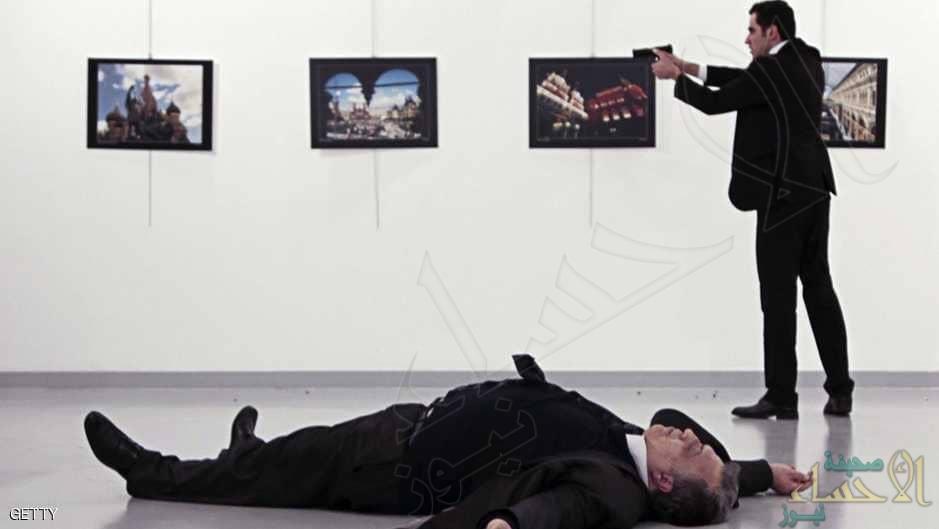 """مقتل السفير الروسي بتركيا.. """"السر"""" لا يزال مستعصيا"""
